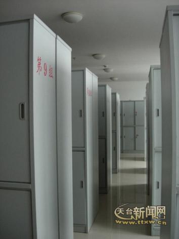 浙江英博石梁啤酒有限公司(前身为天台酒厂)在县档案局的指...