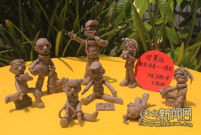 泥塑作品获台州市一等奖图片